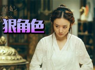《楚乔传》曝光新海报,赵丽颖这眼神够凌厉啊!