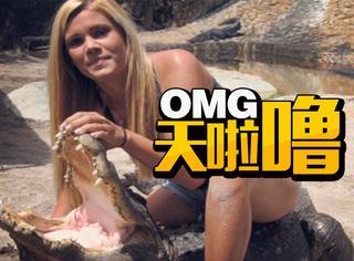 女子自15岁起抓百余只鳄鱼 称就像抓宠物