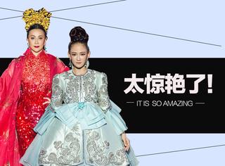《我们来了》不仅请来了8位女神,还给她们办了场奢华时装秀!