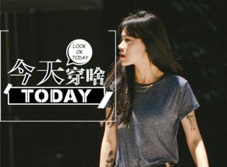 【今天穿啥】单品选对才是王道,分分钟让你美得不露声色!