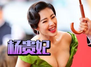张雨绮有望出演陈凯歌新片饰演杨贵妃,正面叫板王朝的女人范冰冰