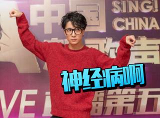 《中国新歌声》导师加入薛之谦,有点为学员们的精神状况担心了