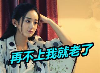 """这部赵丽颖主演的""""神秘电影"""",拖了一年终于要上映了!"""