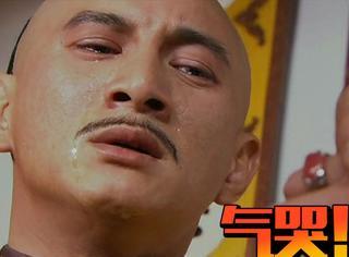 韩版《步步惊心》每集$40万引进,卖出去又被中国天价买回来!