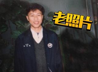 【老照片】陈信宏年轻的时候好像一个小书呆子