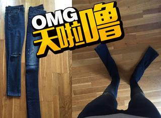 最近歪果仁因为网购炸了锅,这裤子确定是给人穿的?