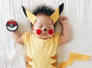 四个月宝宝变身超萌皮卡丘,玩转赛亚人cosplay,同一种睡姿,365种画风!