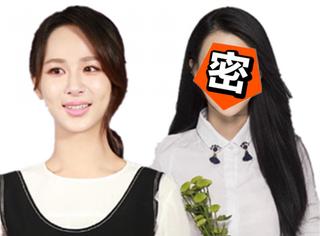 《微微》里扮演小雨妖妖的演员简直是杨紫和张钧甯的混合体哇!