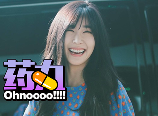 Tiffany再次道歉,然而韩网友实力诠释什么叫国家面前无偶像