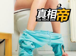 【真相帝】到底是应该上厕所前洗手还是之后洗?