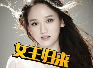 网传陈乔恩出演《独孤皇后》女主,胡冰卿这下遇到强敌了!