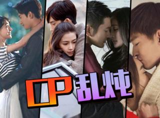 张翰郑爽、Baby黄晓明,顾漫三部曲里的演员全是情侣啊
