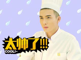 《微微》里的厨师KO大神,竟是杨幂家的鲜肉,而且走红略清奇