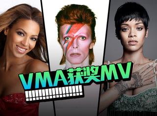 VMA获奖名单出炉!那就看看2016年最好看的7支MV都有啥?