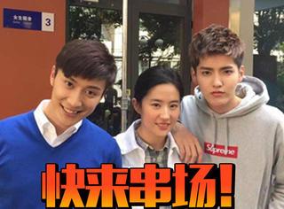 辛夷坞亲任《应许之日》编剧!吴亦凡、刘亦菲、韩庚会来客串吗?