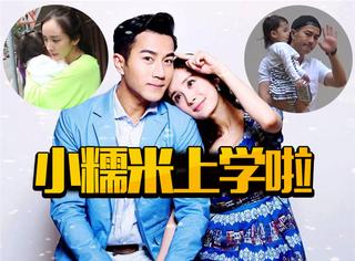 杨幂送小糯米上学,刘恺威抱着女儿跟镜头打招呼多有爱啊!