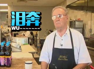 小伙发的1条状态拯救了一家70岁爷爷开的快餐店!