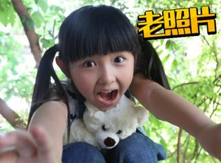 【老照片】张子枫小的时候太可爱了,妥妥的萌娃啊