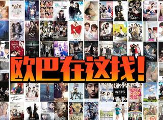 我们统计了200部韩剧,把最盛产韩剧男主角的职业都找出来了!