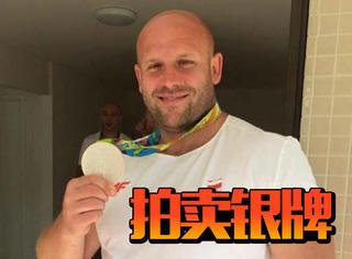 奥运亚军拍卖银牌,只因一封陌生女人的来信!