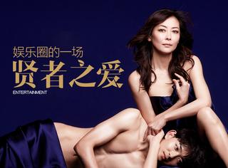 张纪中离婚事件升级,比《贤者之爱》更碎三观的剧情出现了!