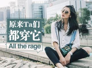 【明星同款】大表姐刘雯衣品高气质好,随便那么一坐都是一张文艺片