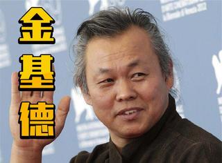 限韩令让我们失去韩星,以及这位让韩国电影影响世界的大导演
