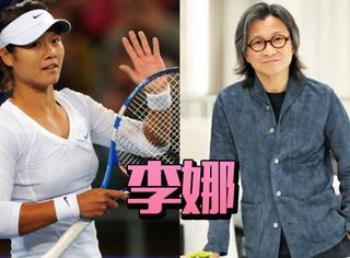 找70后赵薇扮演80后网球名将李娜?主题竟然还是90后更牛