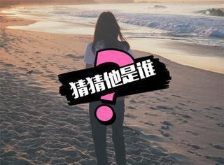 """【猜猜TA是谁】她获封""""亚洲第一贵"""",曾被同行孤立"""