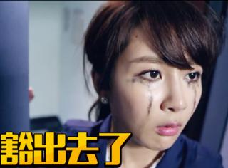 斗嘴互呛耍酒疯,杨紫在《大嫁风尚》里和邱莹莹好像!