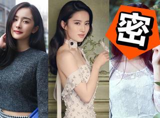 网剧《三生三世十里桃花》即将开拍,接棒刘亦菲、杨幂的是她!