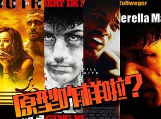 拳击电影主角的手下败将,他们后来loser一辈子了吗?