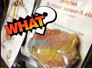 柏林墙虽然被拆,但敲碎的砖块可以卖钱!