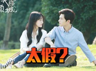 郑爽家、杨洋饭桌、赵丽颖的路边摊,为啥国内偶像剧都没啥烟火气?