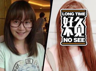 【好久不见】还记得《好声音》学员徐海星吗?她最近都瘦了40斤!