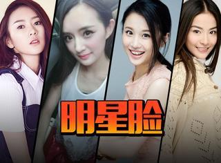 酷似章子怡、杨幂、刘诗诗又怎样,有着明星脸不代表就有明星命!