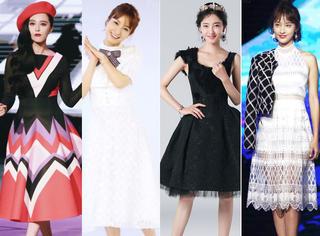 我的新衣 | 范冰冰、吴昕、林志玲...第一回合谁才是T台女王?