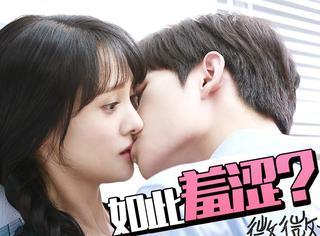 杨洋、胡歌、李钟硕,吻戏老司机的荧幕初吻竟然是这样的?