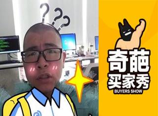 【奇葩买家秀】戴上黑人问号发箍,1秒变表情包!