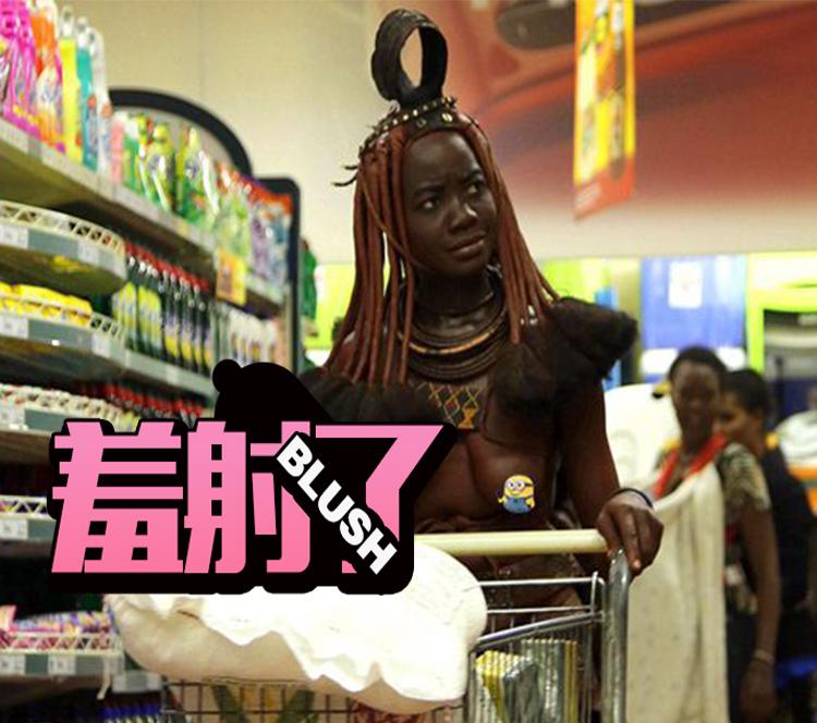 逛超市的裸体非洲部落女人