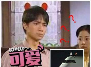 """朴槿惠""""长角""""飞机萌萌哒!为啥头上长出不明物体的明星总是这几个!恶意卖萌真的好吗?"""