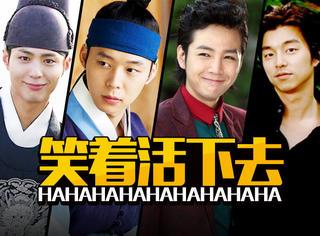 为啥女扮男装的韩剧里,男二都有好眼力,男主都瞎?