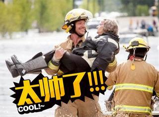 被帅哥消防员公主抱,老奶奶说了一句话差点让他笑翻