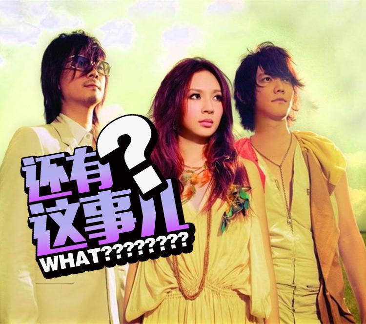 12年前他们是台湾最红乐队,如今吉他手的女儿已经1岁萌哭众人