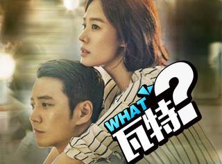 这部韩剧一直在黑影视圈和中国的脑残粉,而我没法生气!