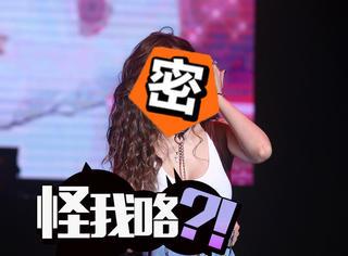 泫雅台北见面会被拍成了这样 ,难道又是它惹的祸?
