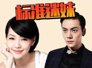 """小S表白《老九门》陈伟霆,她也是""""看一部剧多一个老公""""的迷妹"""