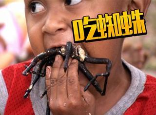 天啦噜!柬埔寨有座小镇,喜欢吃蜘蛛