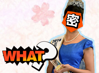她是2016日本小姐冠军,因为太丑被嘲,但背后的故事竟然是...