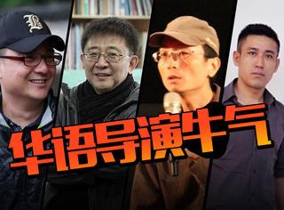 """4部华语片要玩""""釜山行"""",中国朝鲜族导演新作成开幕片!牛!"""
